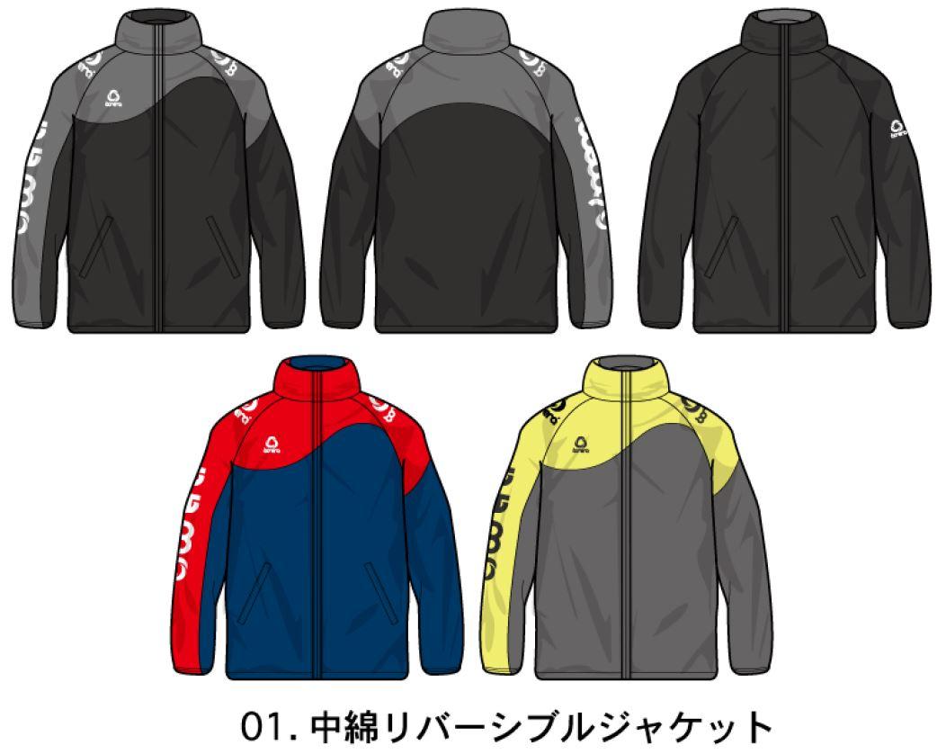 BONERA2016福袋-2.JPG