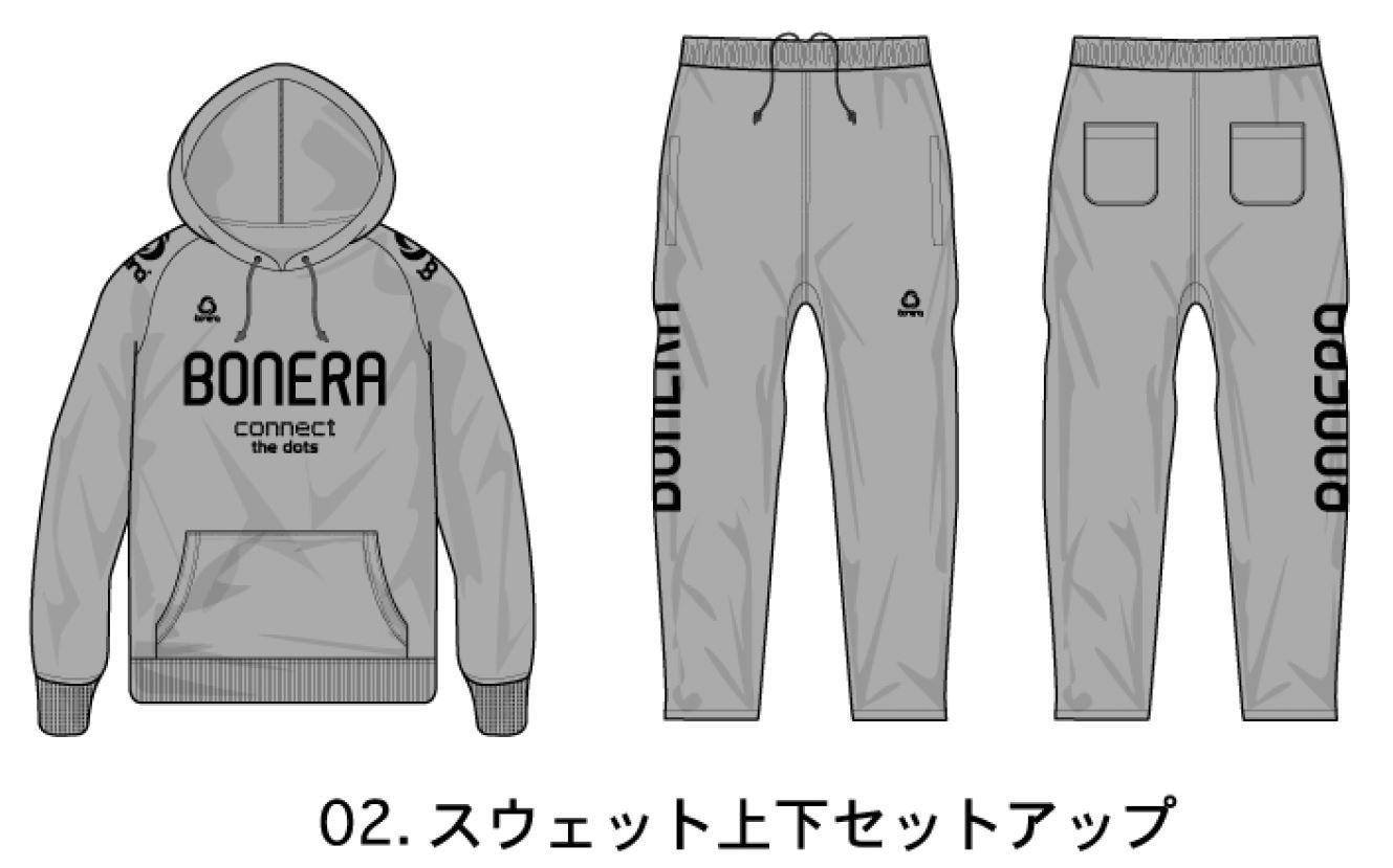 BONERA2016福袋-3.JPG