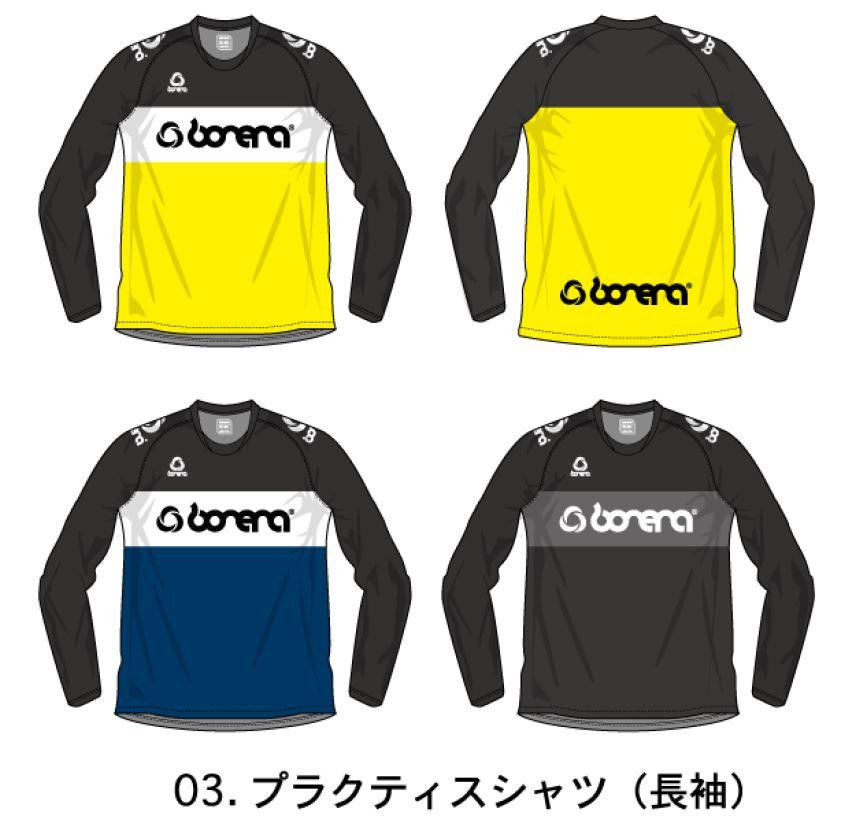 BONERA2016福袋-5.JPG