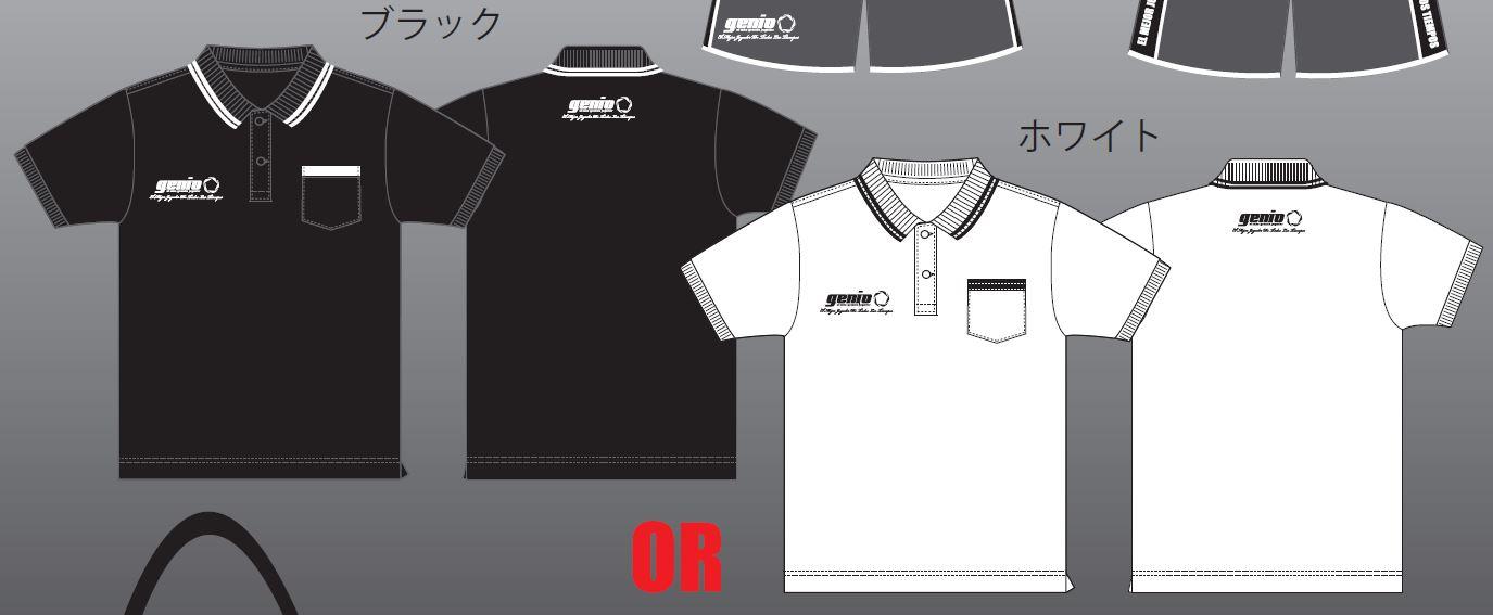 GENIO2016福袋-6.JPG