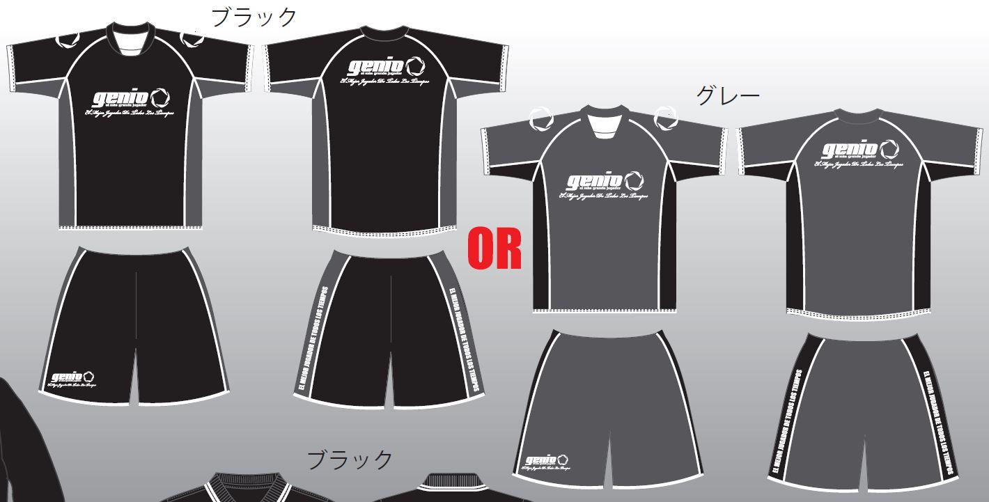 GENIO2016福袋-7.JPG
