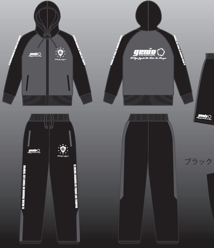 GENIO2016福袋-9.JPG