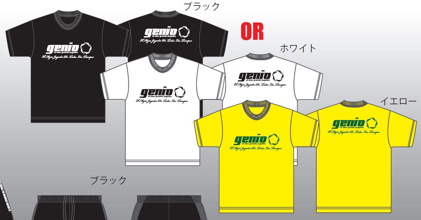 GENIO2016福袋-11.JPG