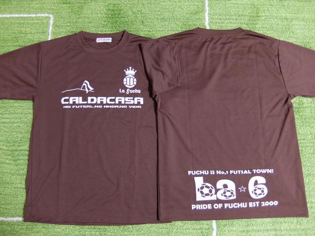 La-Fuchu-Tシャツ-14.jpg