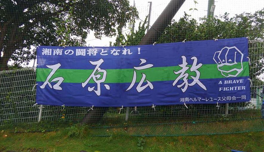 広教幕-8.JPG