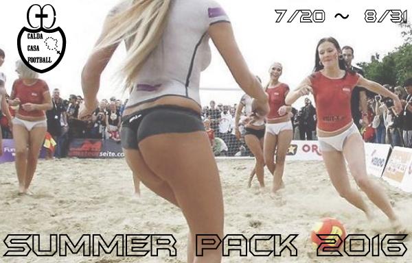 SUMMER-PACK-2016.JPG