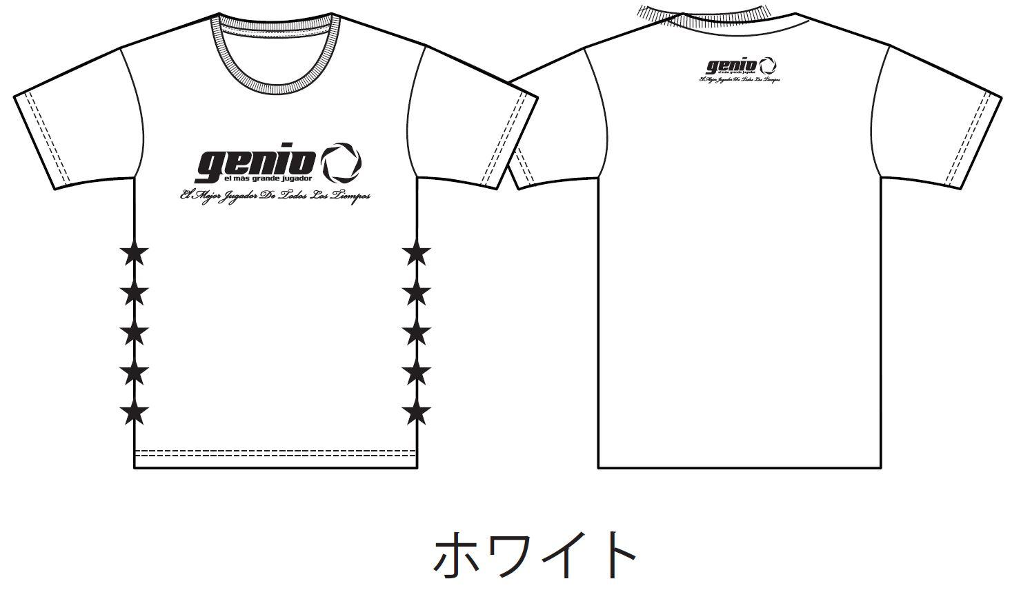 LOGO-FINE-JERSEY-3.JPG
