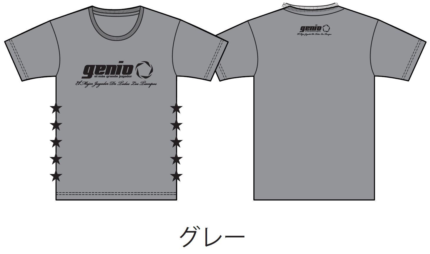 LOGO-FINE-JERSEY-4.JPG