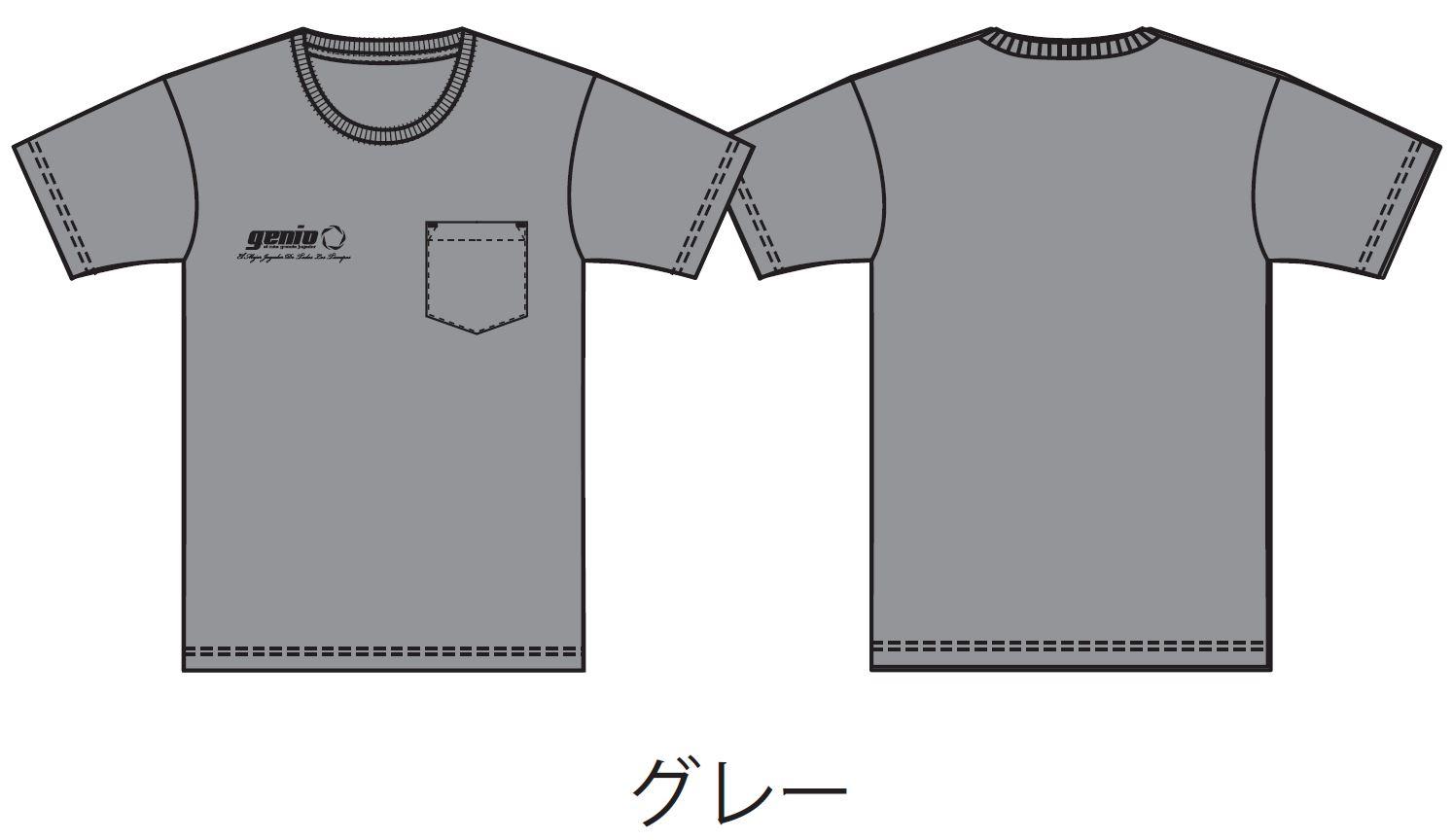 LOGO-FINE-JERSEY-8.JPG