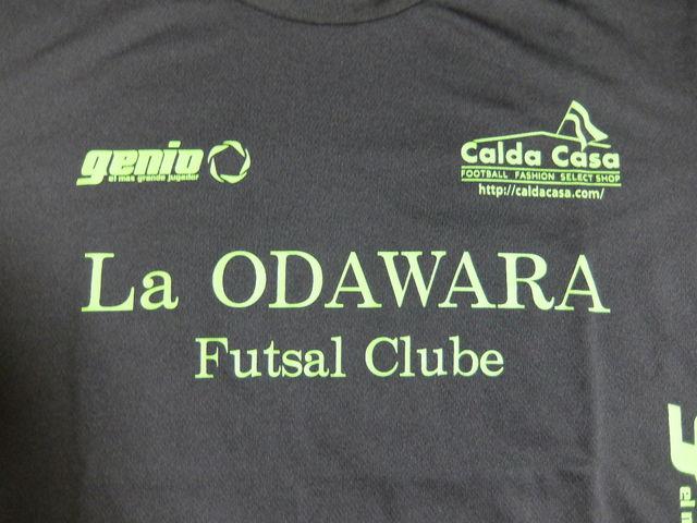 LOFC ロゴ-14.jpg