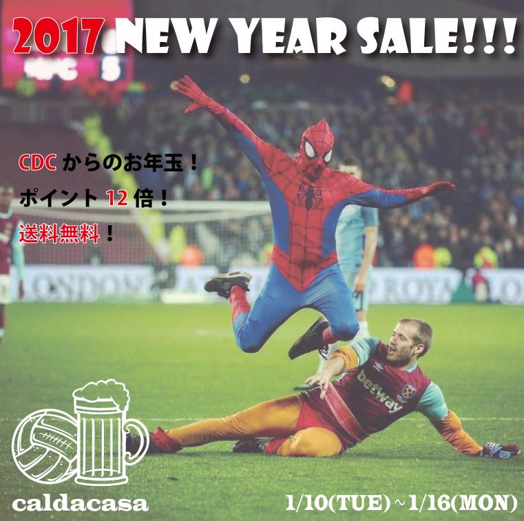 2017-NEW-YEAR-SALE-1.jpg