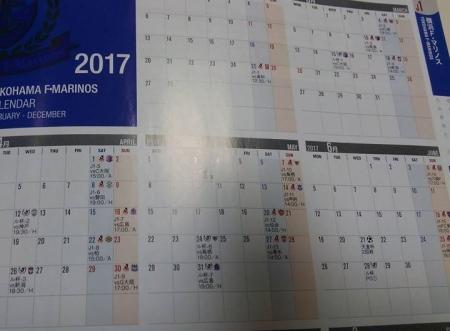 選手名鑑-2.JPG