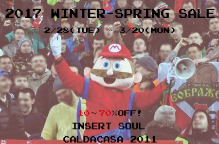 2017-WINTER-SPRING-SALE.jpg