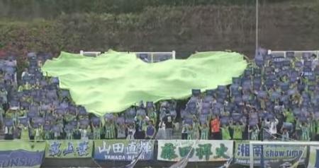 アウェイ町田戦-4.JPG