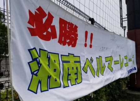 関東クラブユース一次予選-4.JPG