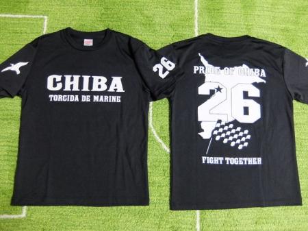 Tシャツ案-6.jpg