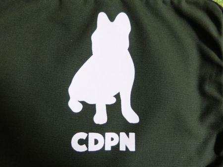 CP17631-4.jpg