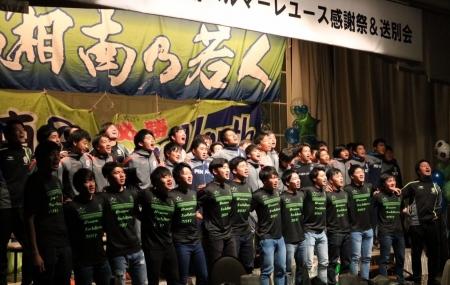 2017ユース卒業生-9.JPG