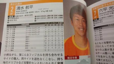 2018選手名鑑-1.jpg