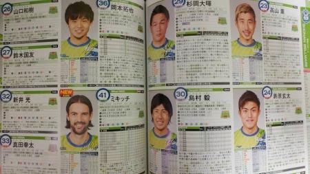 2018選手名鑑-4.jpg