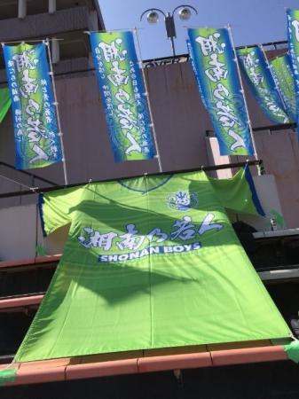 神奈川県クラブユース 準決勝 横浜FC戦-2.JPG