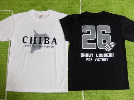 Tシャツ-3.JPG