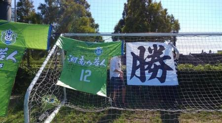 ユース 県リーグホーム三浦学苑高戦-2.JPG