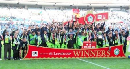 YBCルヴァン杯決勝横浜M戦-3.JPG