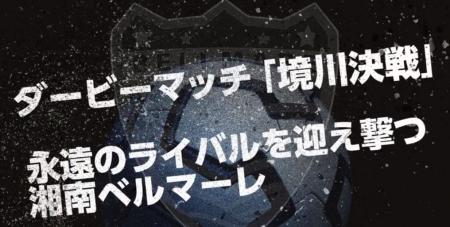 フットサル18-19 ホーム町田戦-1.JPG