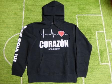 CORAZON2018-1-8.jpg