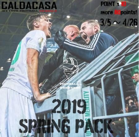 2019-SPRING-PACK.jpg