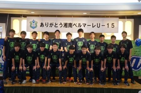 thumbnail_Tシャツ-11.jpg