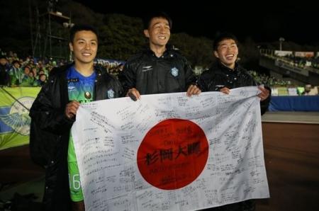 ホーム仙台戦-3.JPG