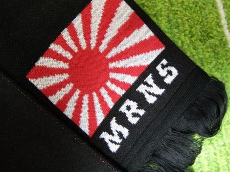 マフラー-12.jpg