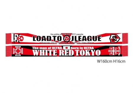 東京23FCマフラー2019-2.jpg