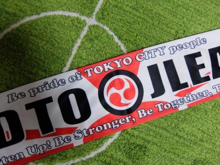 東京23FCマフラー2019-6.jpg