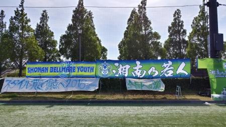 U-18 関東クラブユース二次予選-3.jpg