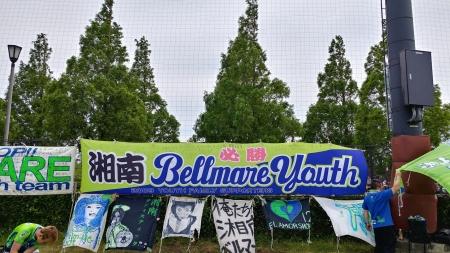 U-18 関東クラブユース二次予選-4.jpg