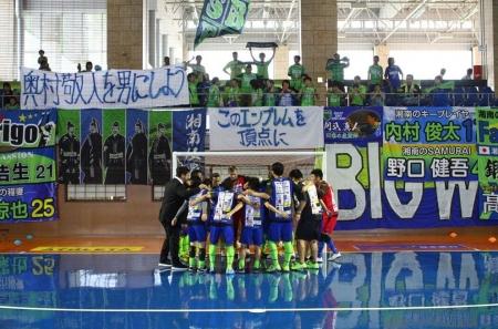 フットサル19-20 駒沢セントラル開幕戦-1.JPG