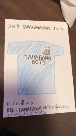 2019 Tシャツ ロゴ-3.jpg