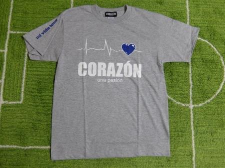 CORAZON2019-1-8.jpg