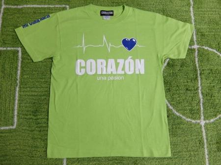 CORAZON2019-2-2.jpg