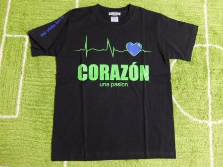CORAZON2019-2-7.jpg