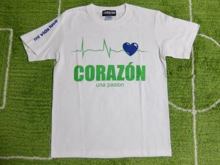 CORAZON2019-2-12.jpg