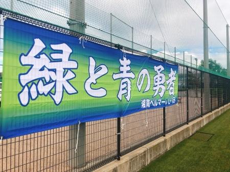U-18 県リーグアウェイ三浦学苑高戦-5.jpg