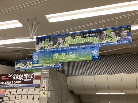 フットサル19-20 ホーム大阪戦-3.jpg
