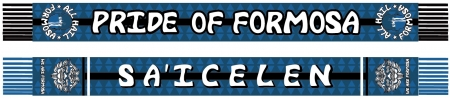 ULTRAS FORMOSA スカーフマフラー.jpg