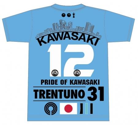 2020 Tシャツ-7(修正).jpg