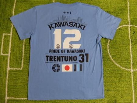 2020 Tシャツ-12.jpg