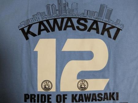 2020 Tシャツ-13.jpg